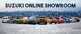 Can't head out to the nearest Suzuki dealership? Choosing your dream car now made easier with the Suzuki Online Showroom!