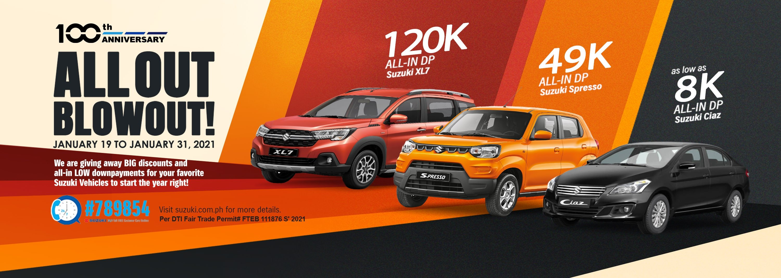 You're in for a treat with Suzuki's All Out Blow Out and Happy New Wheels promo
