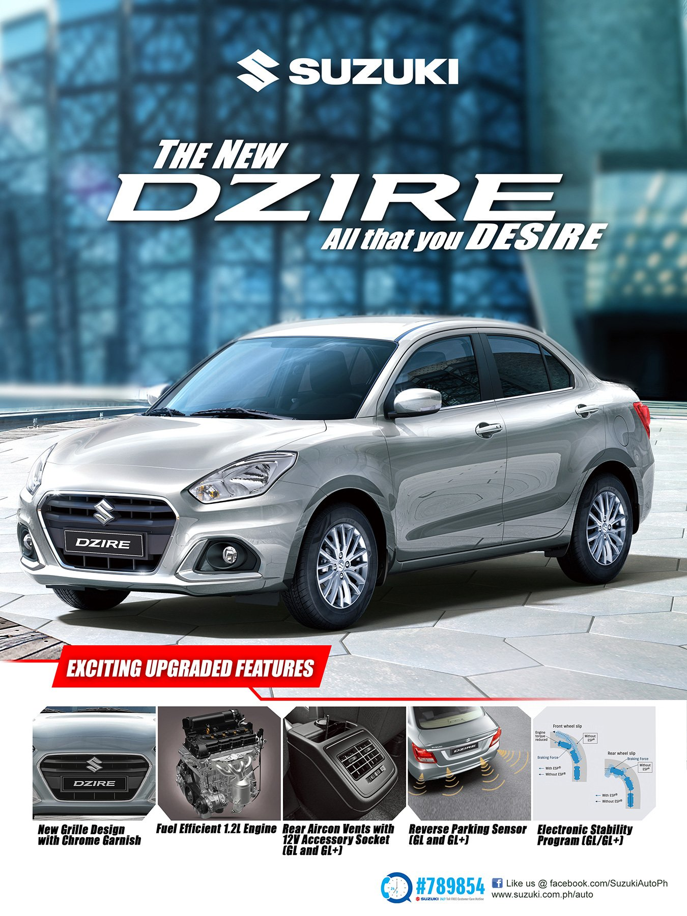 Realize the Dzire to upgrade your lifestyle this year