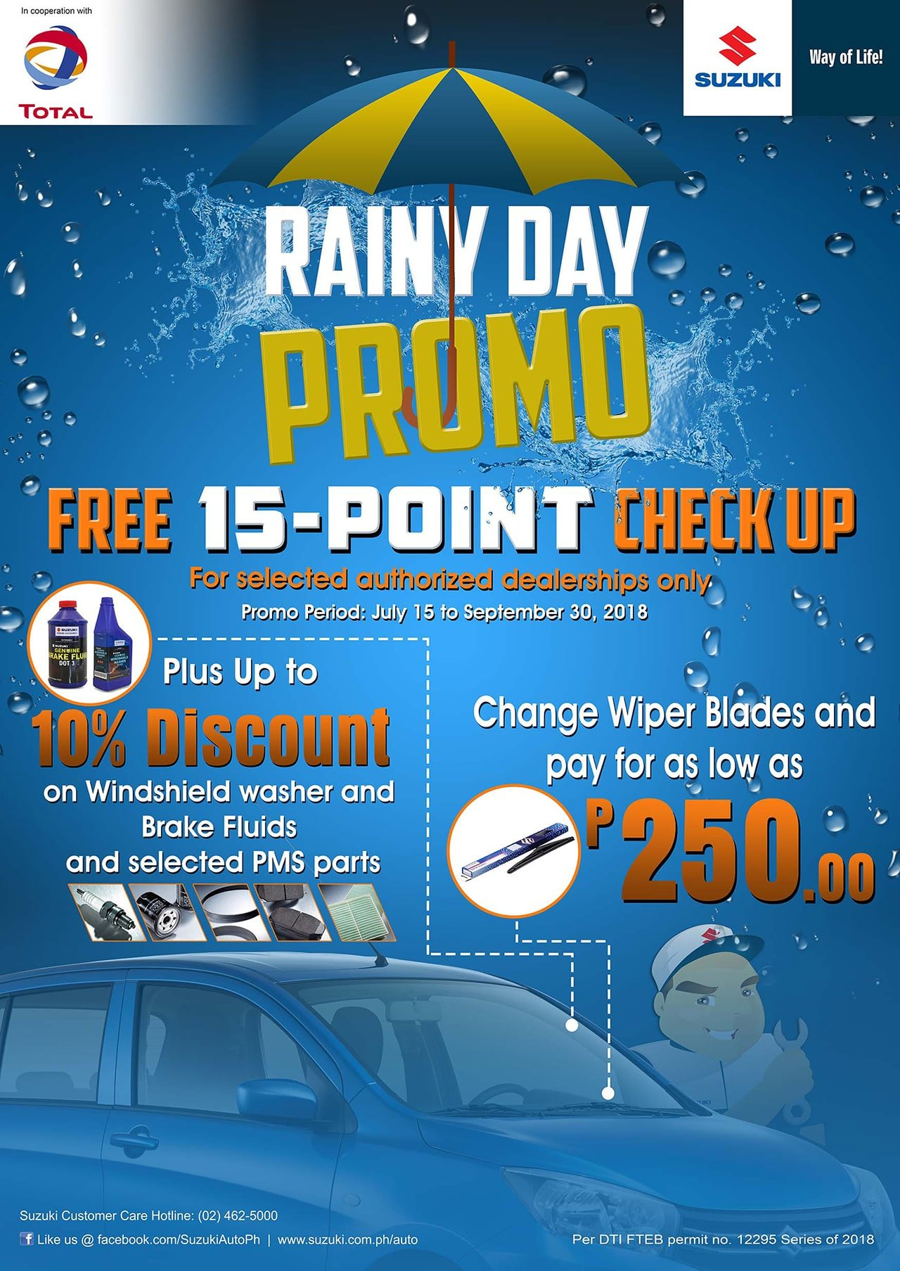 RAINY DAY PROMO