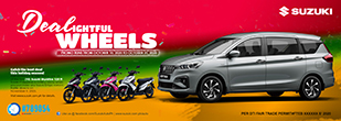 Suzuki Launches DEALightful Wheels and the Suzuki Skydrive 125 Fi Units Could Be Yours, For Free!