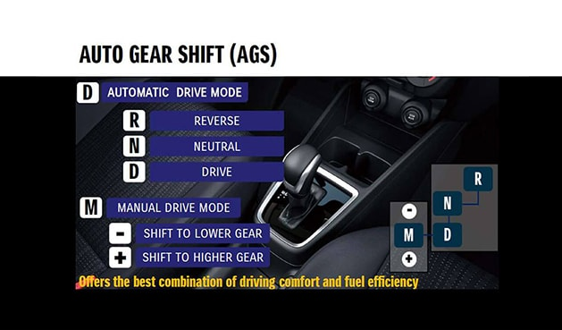 Suzuki Dzire Auto Gear Shift (AGS)