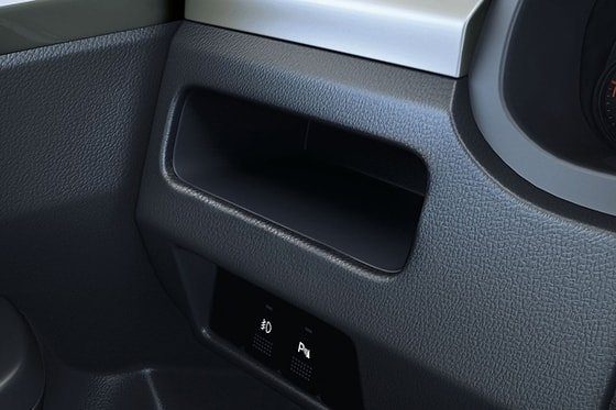 Suzuki Ciaz Driver's side pocket